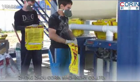 Video of the Kazakhstan production line of capacity 10 tons per hour